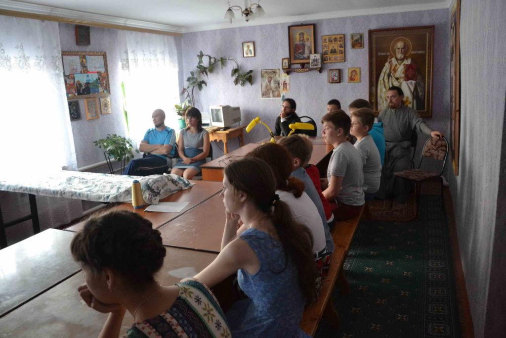 МолодЁжкА-2017 Начало_004