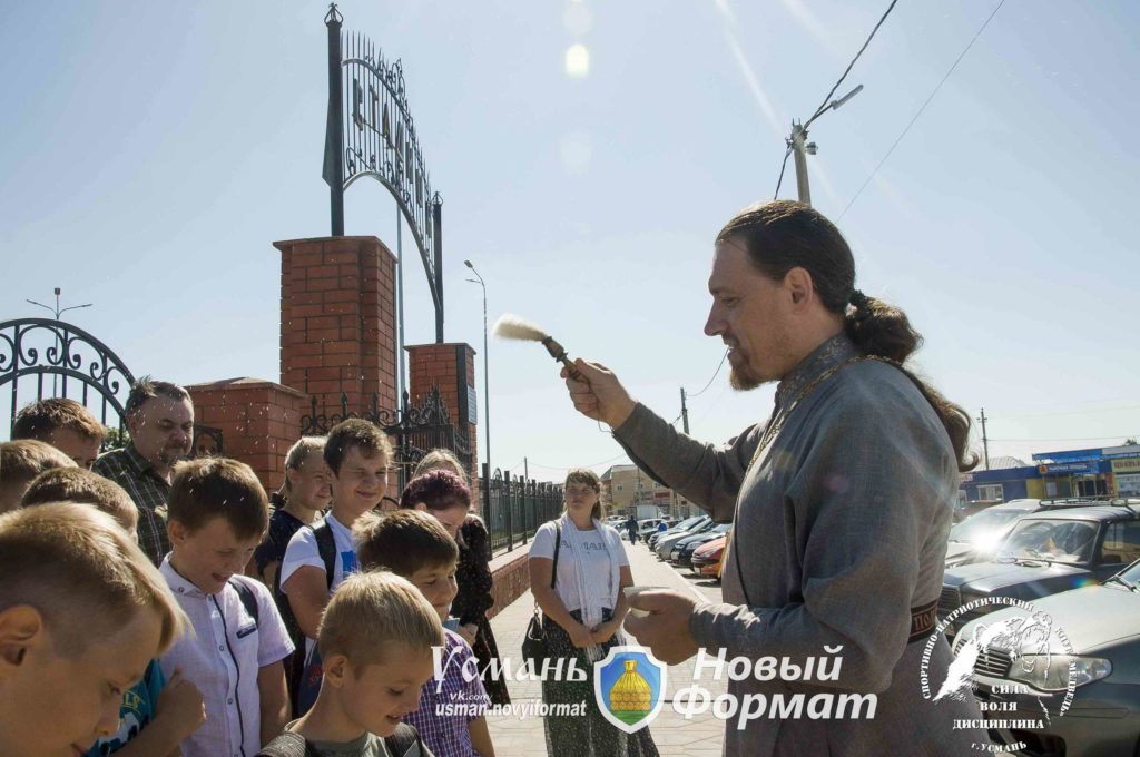 5 августа 2020 паломническая поездка по Усм храмам_002