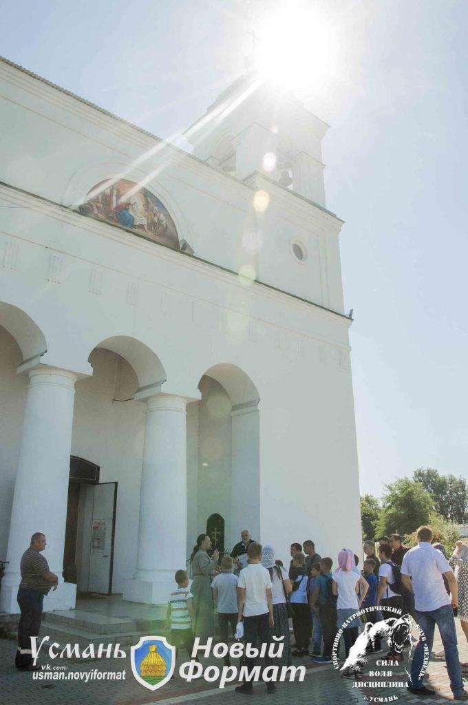 5 августа 2020 паломническая поездка по Усм храмам_005