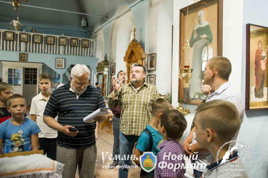 5 августа 2020 паломническая поездка по Усм храмам_036