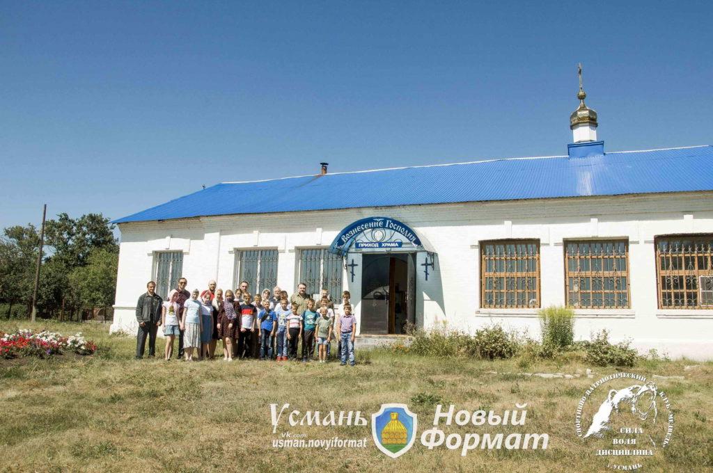 5 августа 2020 паломническая поездка по Усм храмам_051