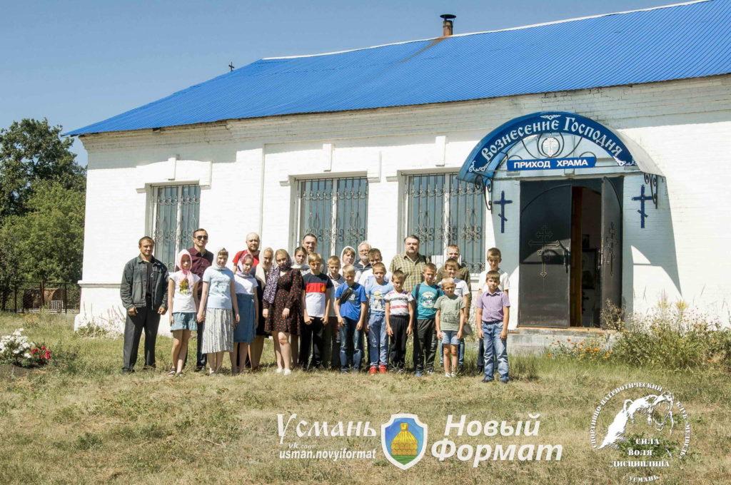 5 августа 2020 паломническая поездка по Усм храмам_053