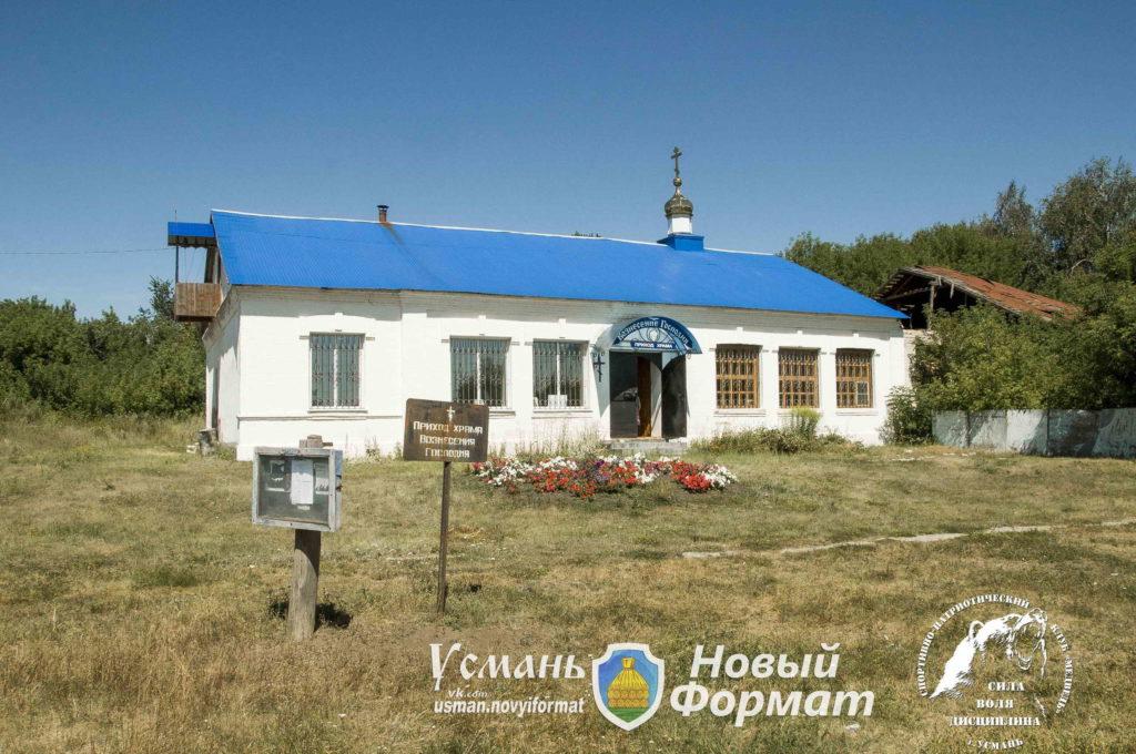 5 августа 2020 паломническая поездка по Усм храмам_059