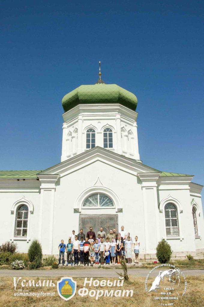 5 августа 2020 паломническая поездка по Усм храмам_067