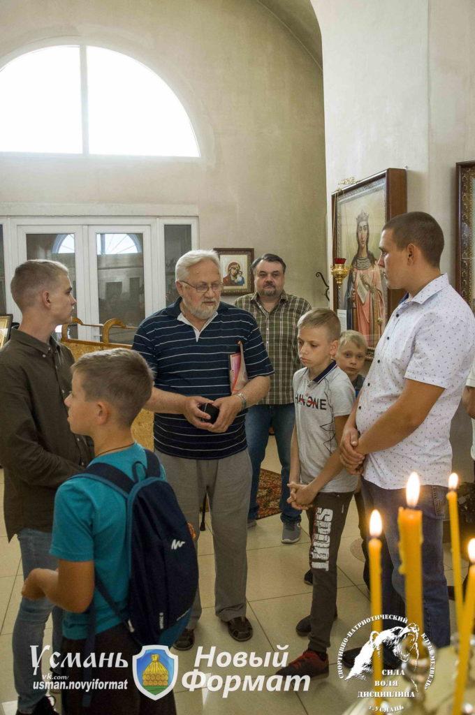 5 августа 2020 паломническая поездка по Усм храмам_079