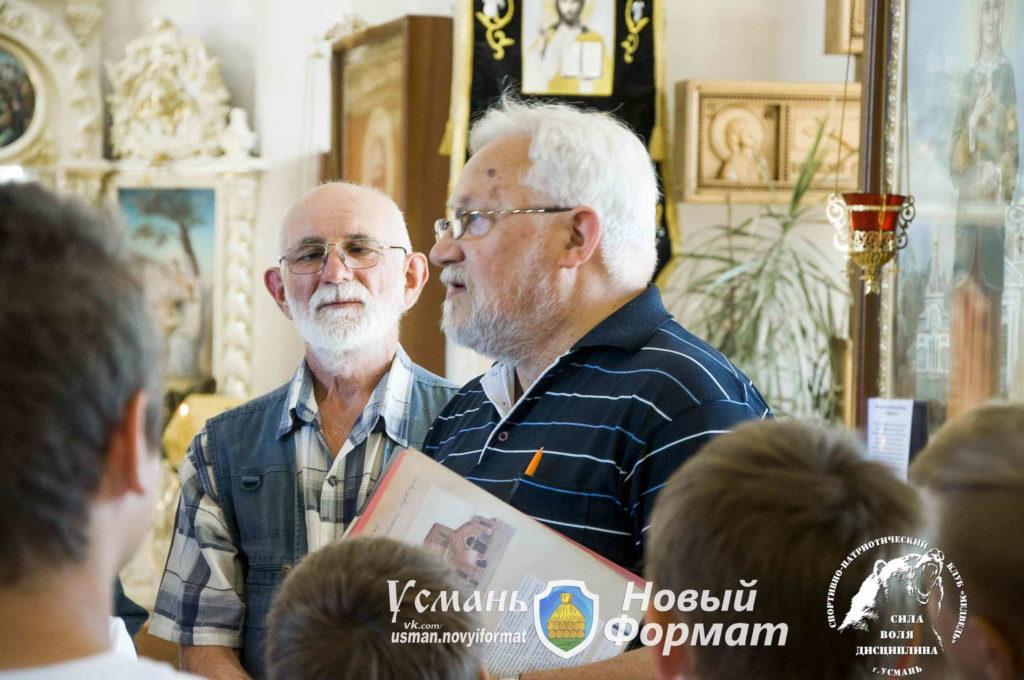 5 августа 2020 паломническая поездка по Усм храмам_081