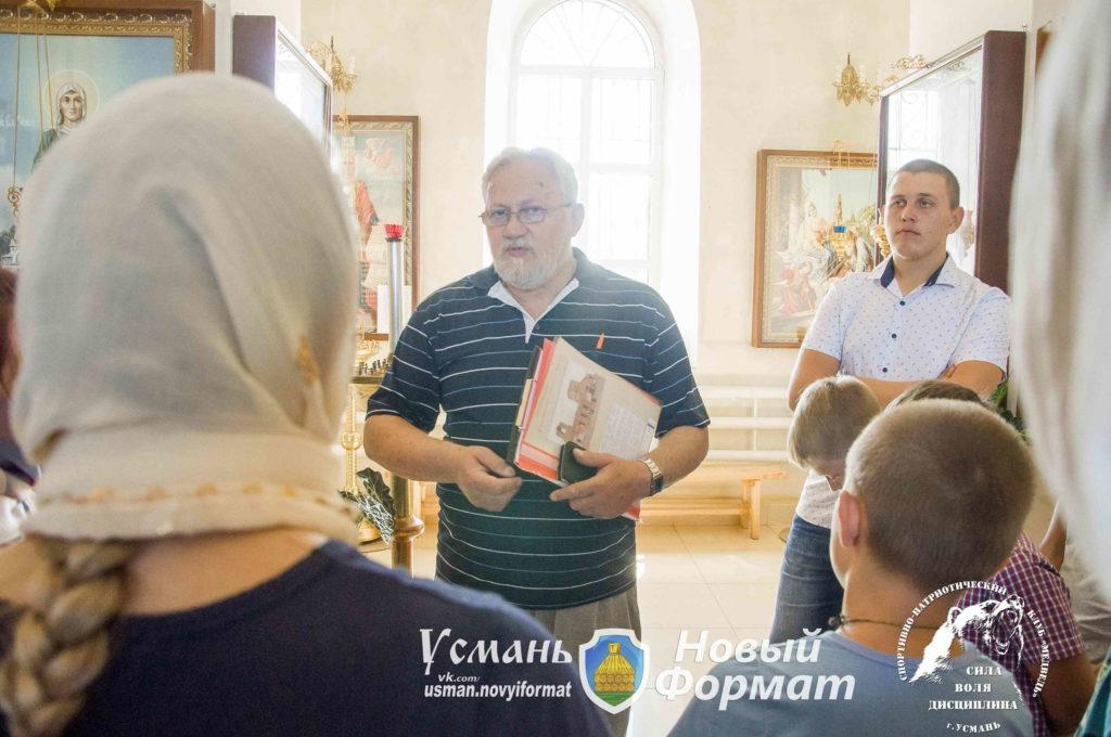 5 августа 2020 паломническая поездка по Усм храмам_082