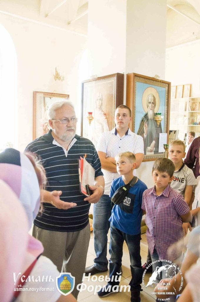 5 августа 2020 паломническая поездка по Усм храмам_083