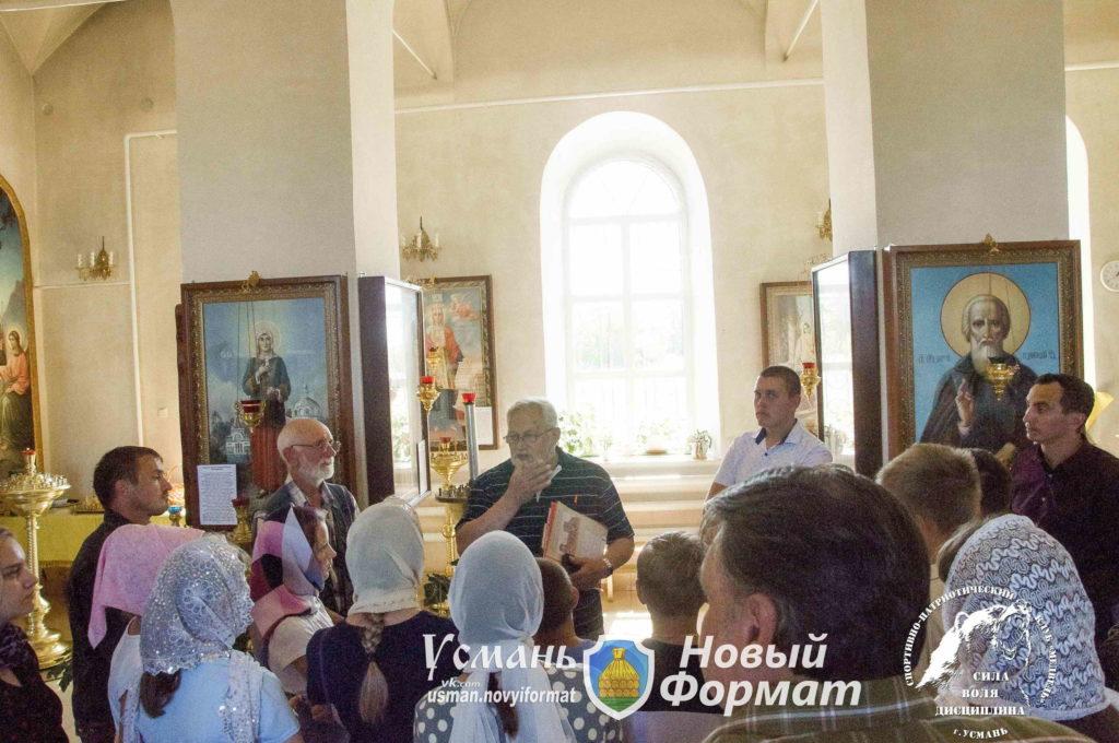 5 августа 2020 паломническая поездка по Усм храмам_084
