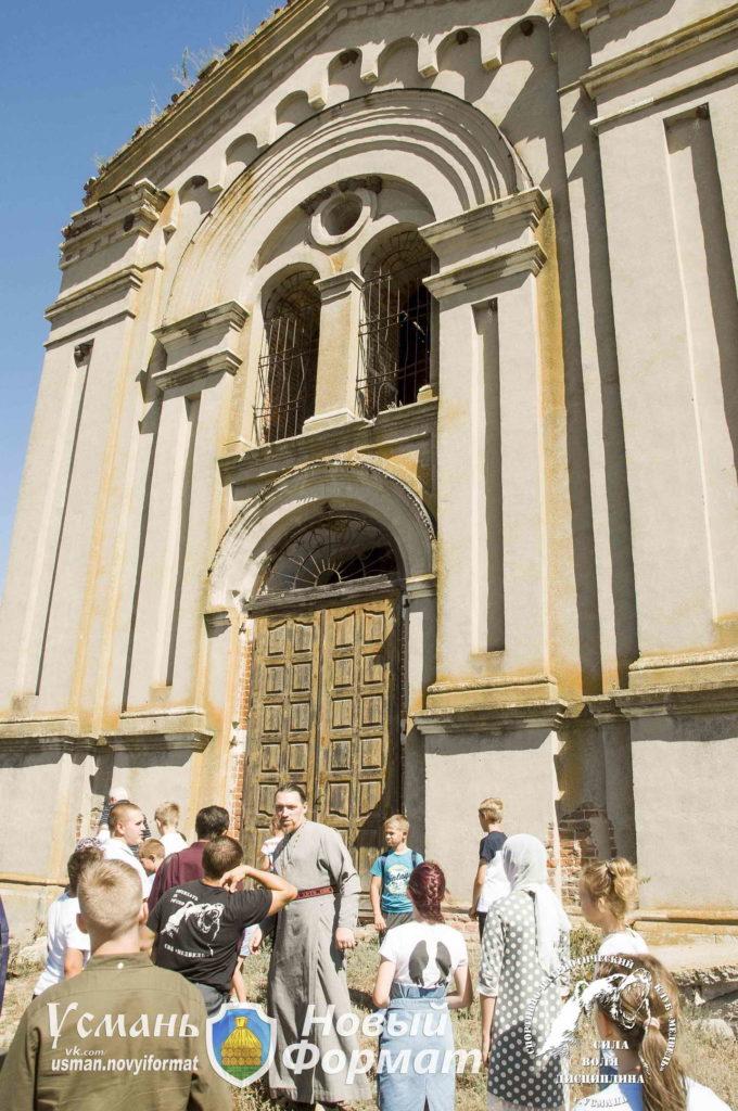 5 августа 2020 паломническая поездка по Усм храмам_122