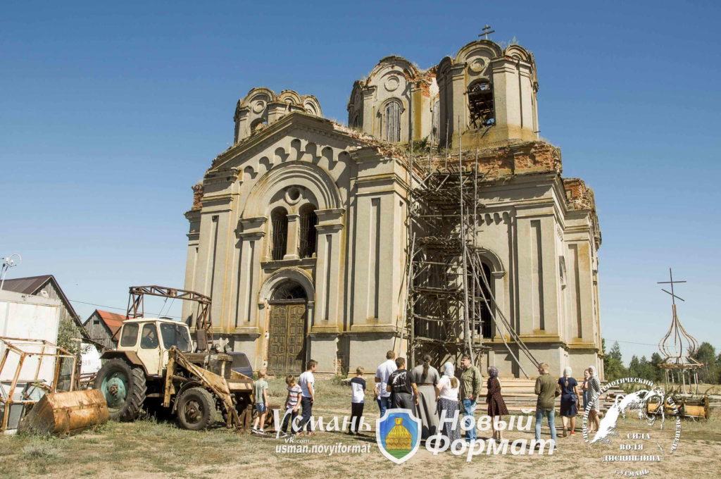 5 августа 2020 паломническая поездка по Усм храмам_123