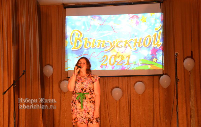 30 июня 2021 Фото выпускников_01