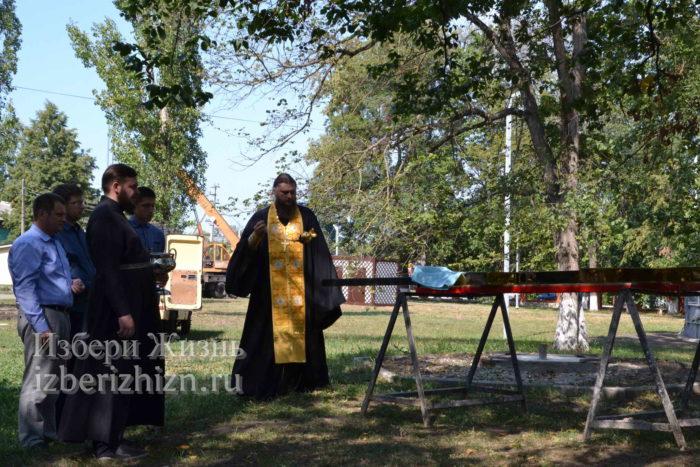 28 августа 2021 Установка креста в горсаду_041
