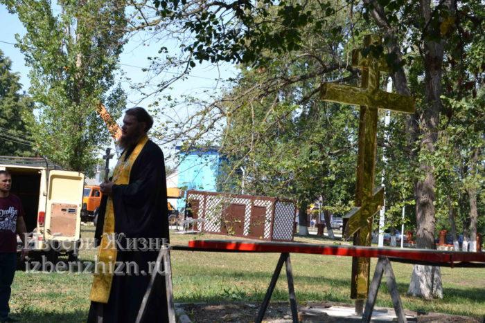 28 августа 2021 Установка креста в горсаду_143