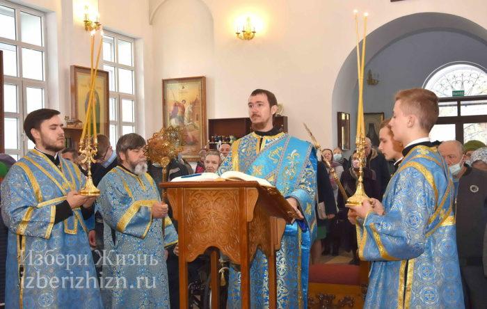 22 октября 2021 - владыка в Богоявленском храме_51