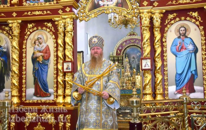 22 октября 2021 - владыка в Богоявленском храме_59