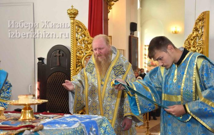 22 октября 2021 - владыка в Богоявленском храме_60