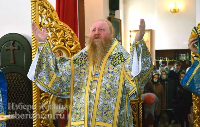 22 октября 2021 - владыка в Богоявленском храме_62