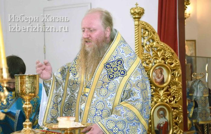 22 октября 2021 - владыка в Богоявленском храме_63
