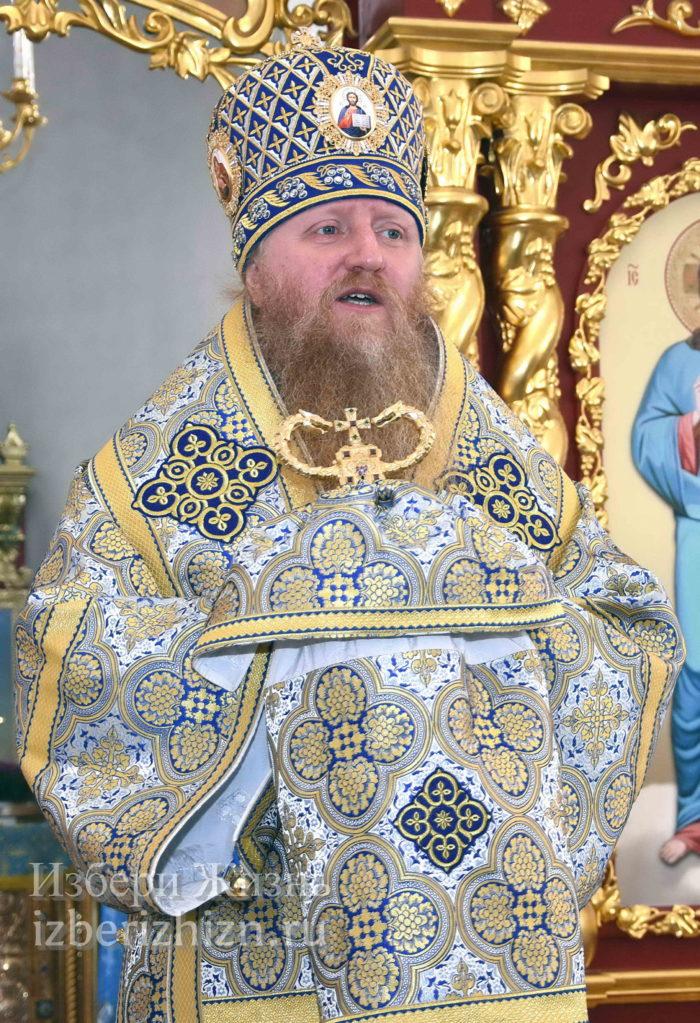 22 октября 2021 - владыка в Богоявленском храме_82