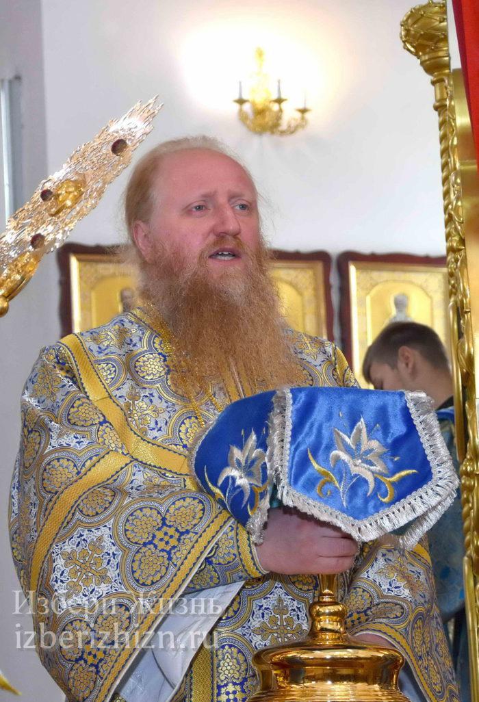 22 октября 2021 - владыка в Богоявленском хр_56-2